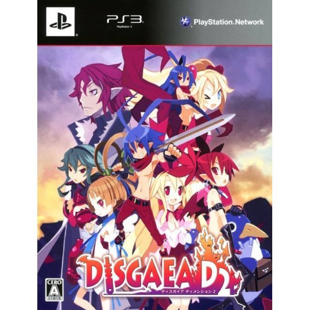 Disgaea Dimension 2 (First Print Limited Edition) (Japanese Version)