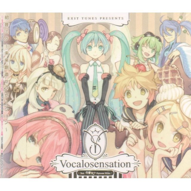 Exit Tunes Presents Vocalosensation feat. Hatsune Miku