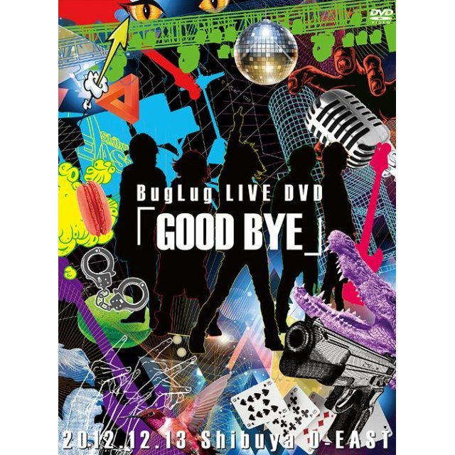 Good Bye [Limited Edition]