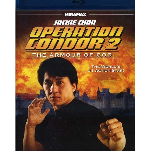 Operation Condor 2: Armour of God