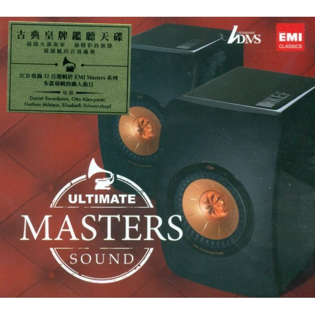 Ultimate Masters Sound [2CD]