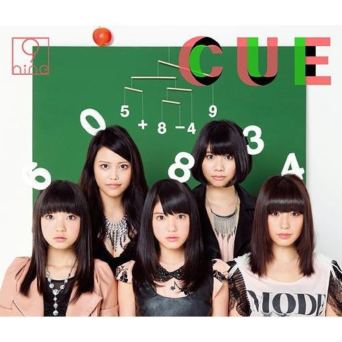 Cue [CD+DVD Limited Edition Type A]