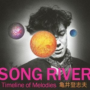 Golden Best - Song River Timeline Of Melodies