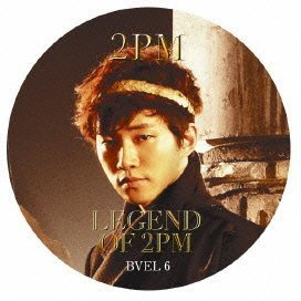 Legend Of 2pm - Junho Version [Limited Edition]