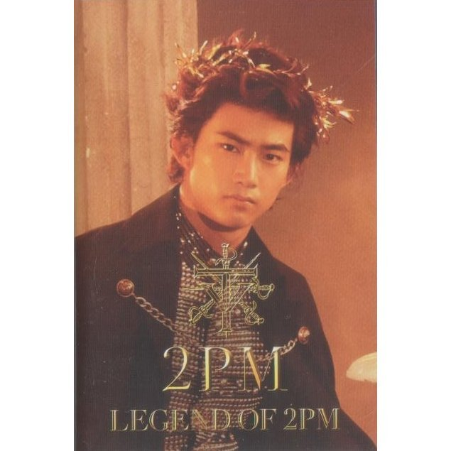 Legend Of 2pm - Taecyeon Version [Limited Edition]
