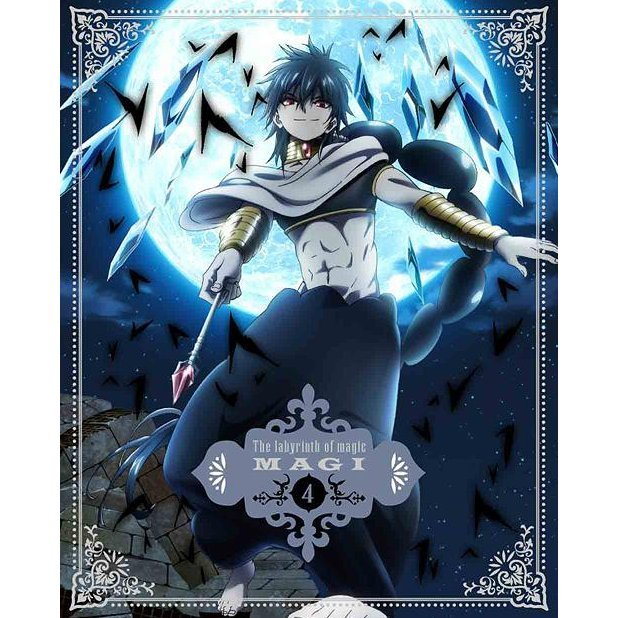 Magi: The Labyrinth Of Magic 4 [Blu-ray+CD Limited Edition]