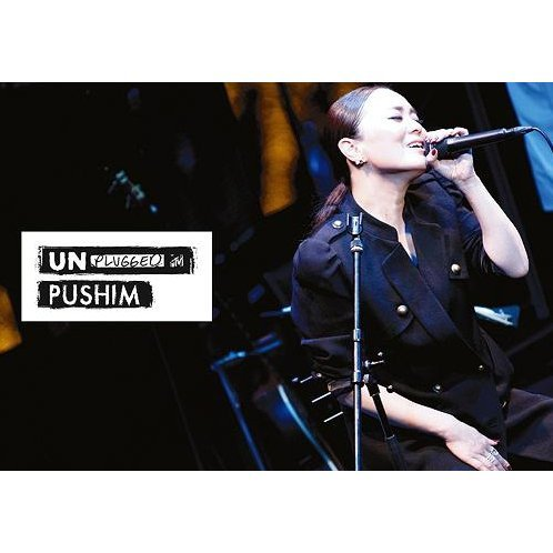Mtv Unplugged: Pushim [DVD+CD Limited Edition]