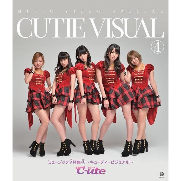 Music V Tokushu 4 Cutie Visual