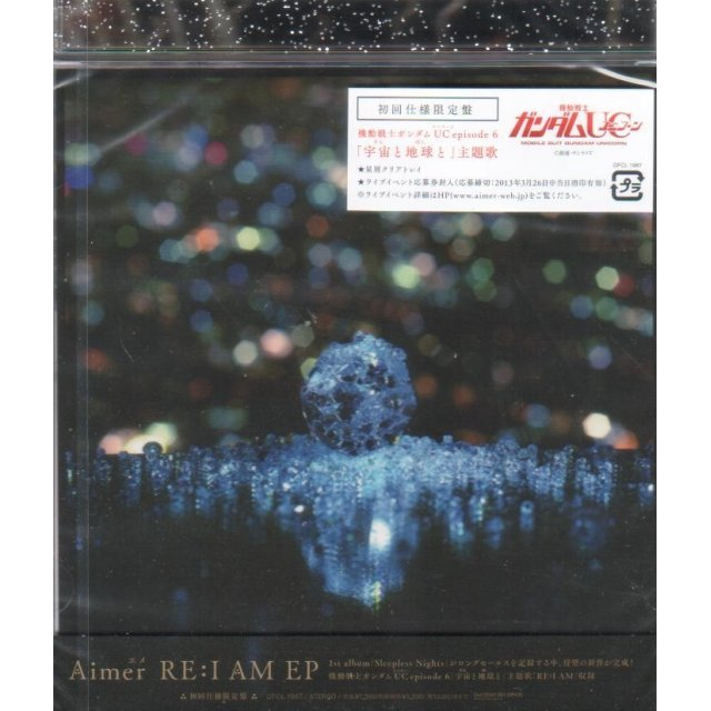 Re: I Am Ep