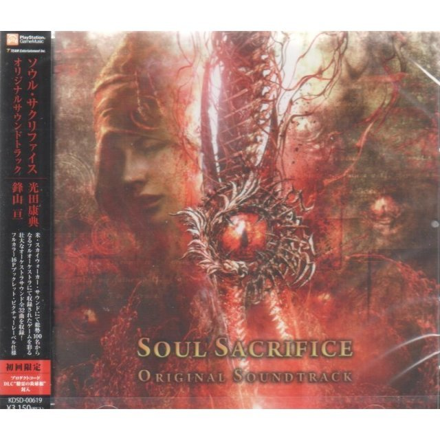 Soul Sacrifice Original Soundtrack