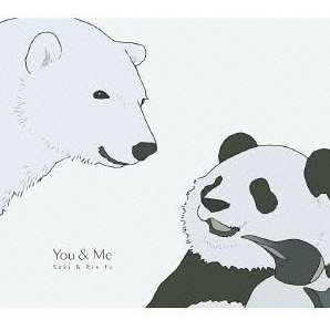 You & Me [CD+DVD]