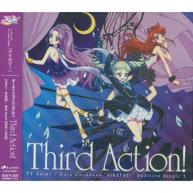 Aikatsu Audition Single 3 Third Action