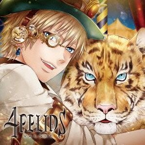 4 Felids [Tiger Edition]