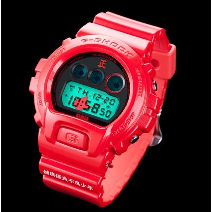 Casio G-Shock Watch Akira 30th Anniversary Limited Edition [Kaneda Version]