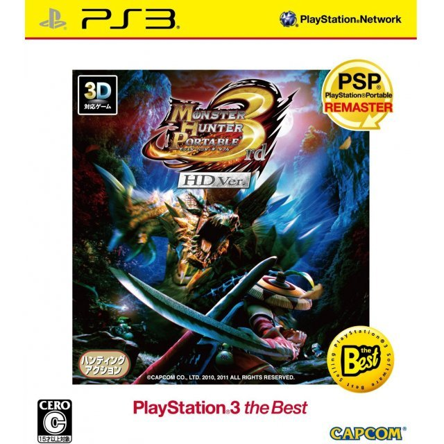 Monster Hunter Portable 3rd HD Ver. (Playstation3 the Best)
