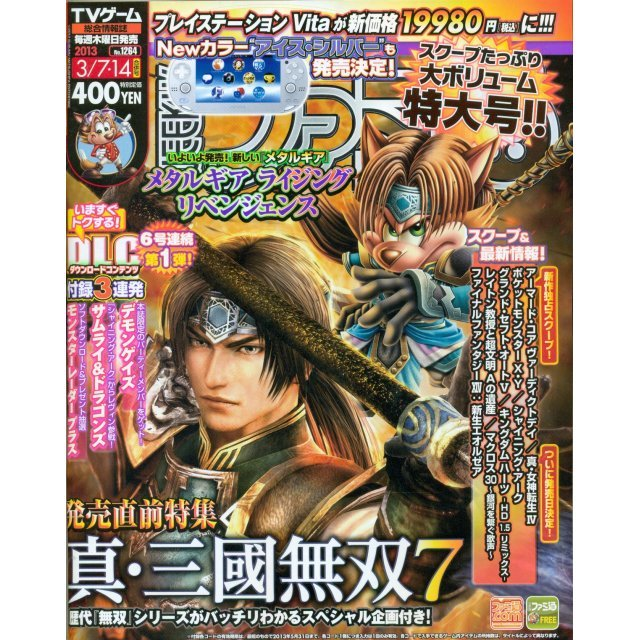 Weekly Famitsu No. 1264 (2013 03/07+14) [w/ Special DLC for Demon Gaze, Samurai & Dragons, Monster Radar +]