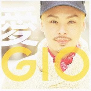Ai Gio [CD+DVD]
