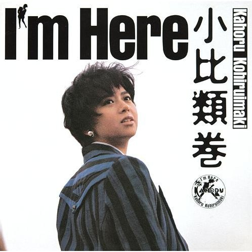 I'm Here [Blu-spec CD2]