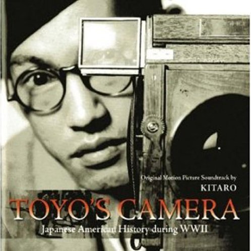 Toyo's Camera Original Motion Pictures Soundtrack