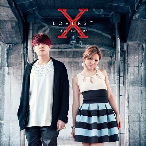 X Lovers II Feat.shun