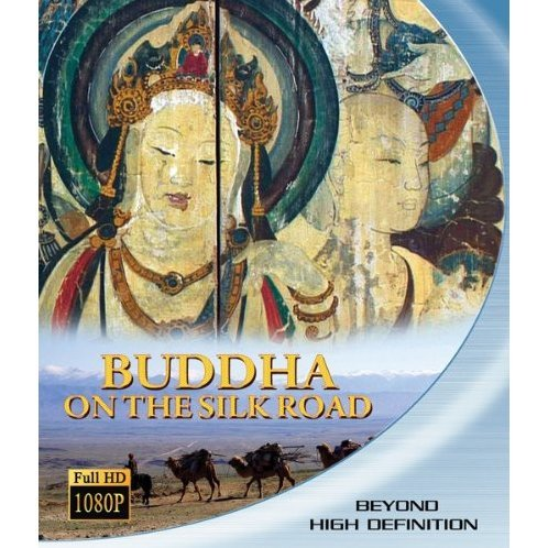 Buddha On The Silk Road