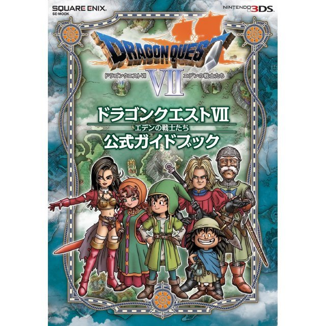Dragon Quest VII: Eden no Senshi-tachi Official Guide Book