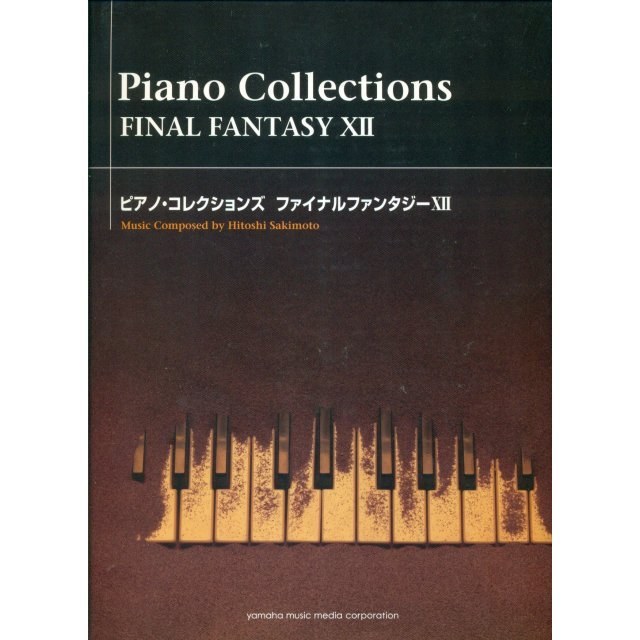 Final Fantasy XII: Piano Collections - Piano Solo
