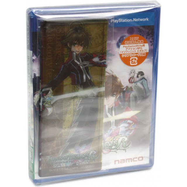 Tales of Hearts R [LaLaLaBit Market Limited Edition]