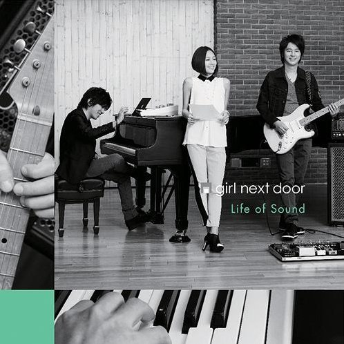 Life Of Sound [CD+2DVD]