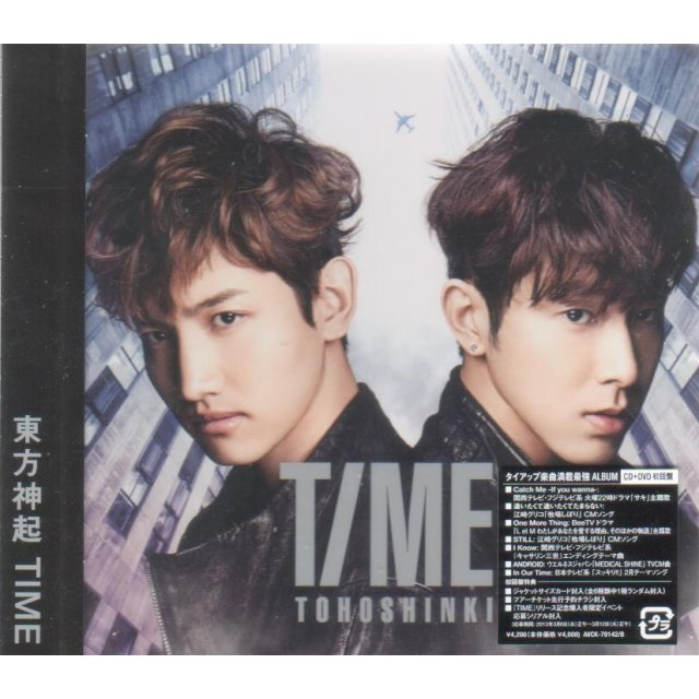 Time [CD+DVD Jacket Type B]