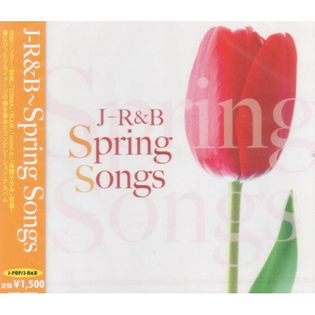 J-r&b - Spring Songs
