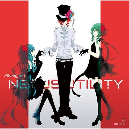 Nexus Utility [CD+DVD]