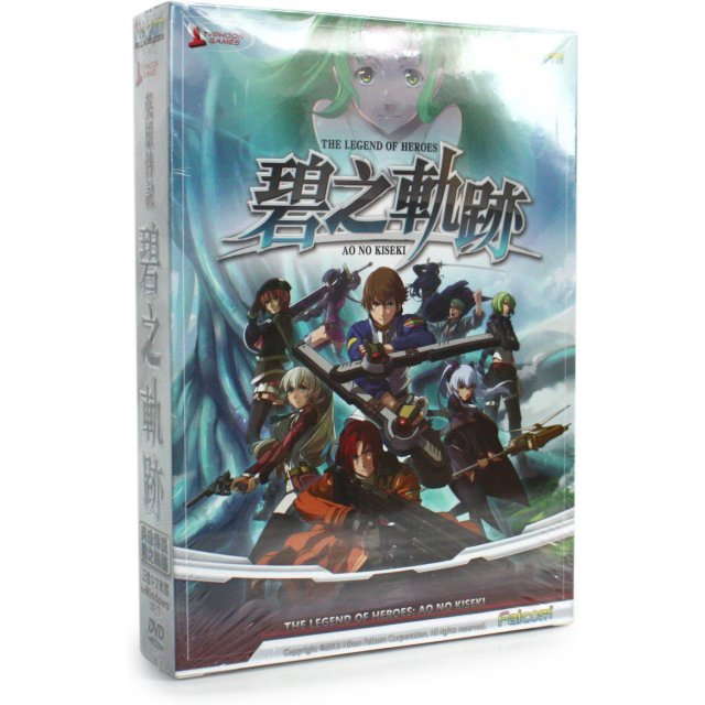 The Legend of Heroes: Trails of Blue Flame (Traditional Chinese) (DVD-ROM)