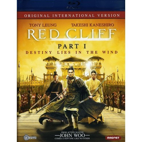 Red Cliff Part 1