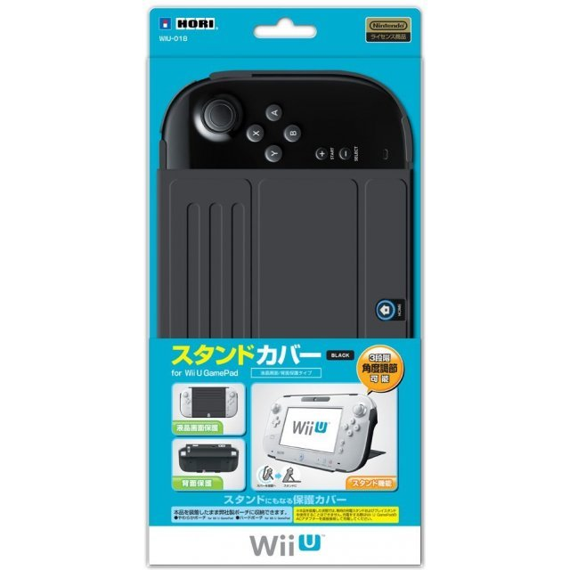 Stand Cover for Wii U GamePad (Black)
