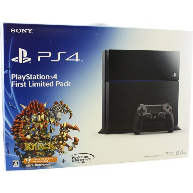 PlayStation 4 System [First Limited Pack]
