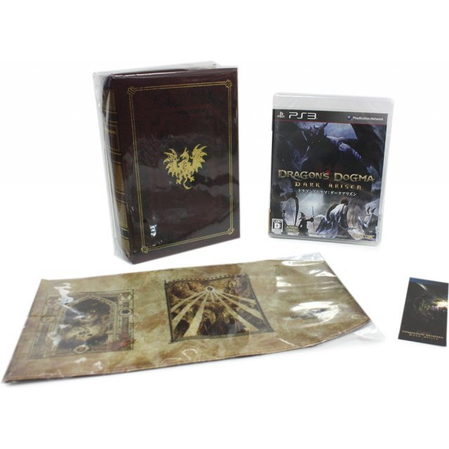 Dragon's Dogma: Dark Arisen [e-capcom Limited Edition]