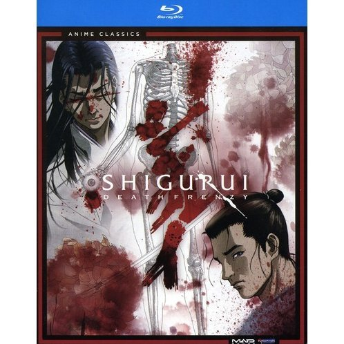 Shigurui: Death Frenzy - Complete Box Set Classic