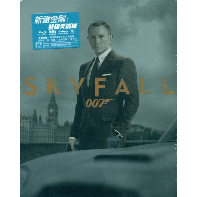 007: Skyfall [Metal Case Edition]