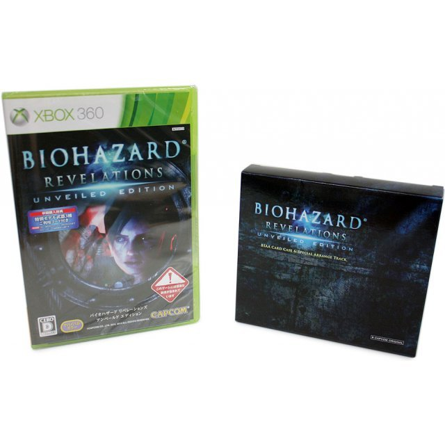 Biohazard Revelations Unveiled Edition [e-capcom Limited Set]