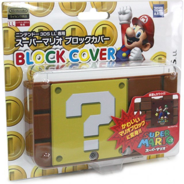 Super Mario Block Cover for 3DS LL (Ground Version)