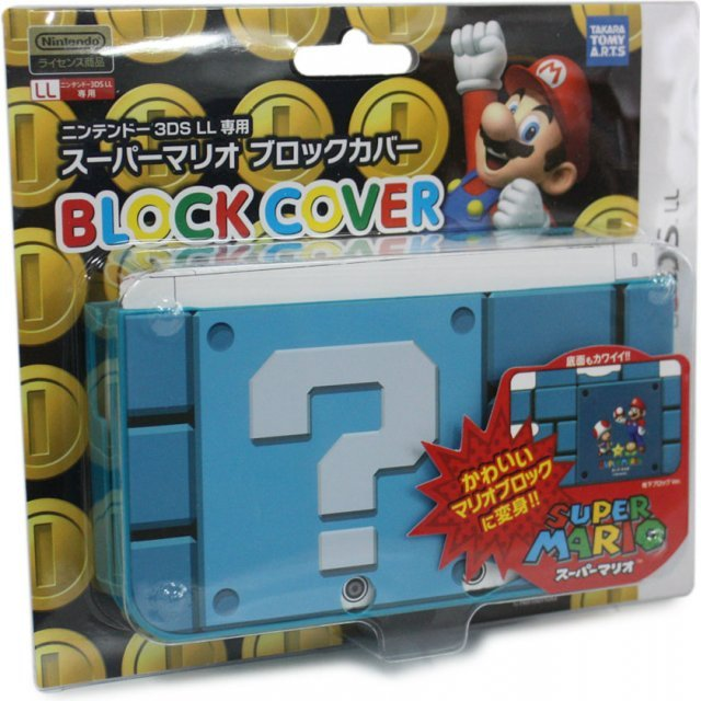 Super Mario Block Cover for 3DS LL (Underground Version)