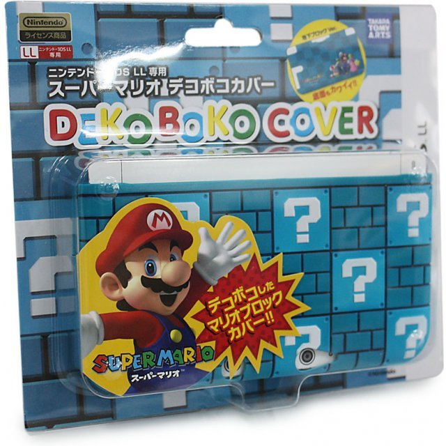 Super Mario Dekoboko Cover for 3DS LL (Underground Version)