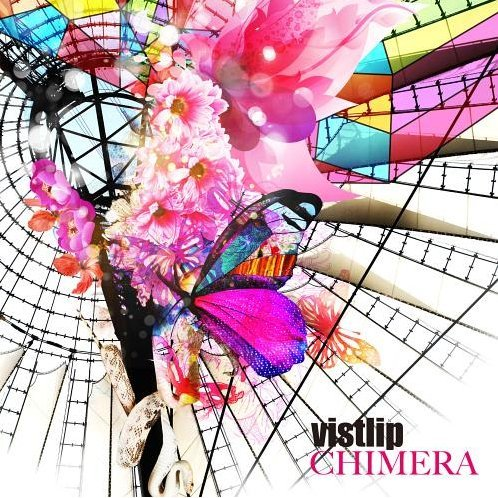 Chimera [CD+DVD]