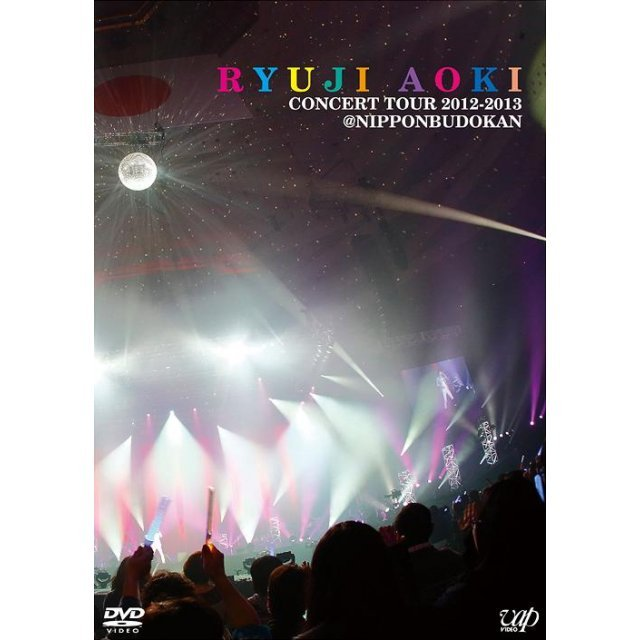 Concert Tour 2012-2013 At Nippon Budokan