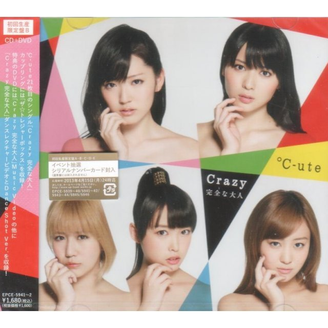 Crazy Kanzen Na Otona [CD+DVD Limited Edition Type B]