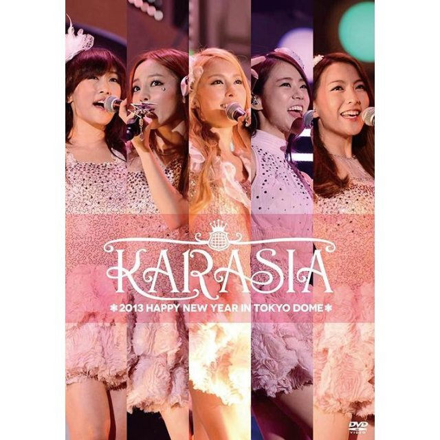 Karasia 2013 Happy New Year In Tokyo Dome [Limited Edition]