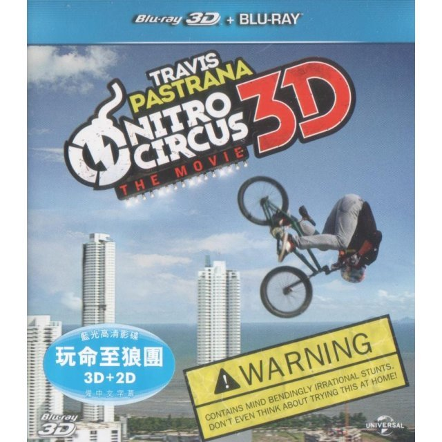 Nitro Circus The Movie [3D+2D]