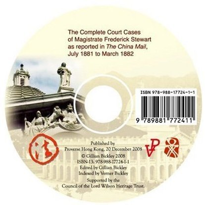 The Complete Court Cases of Magistrate Frederick Stewart