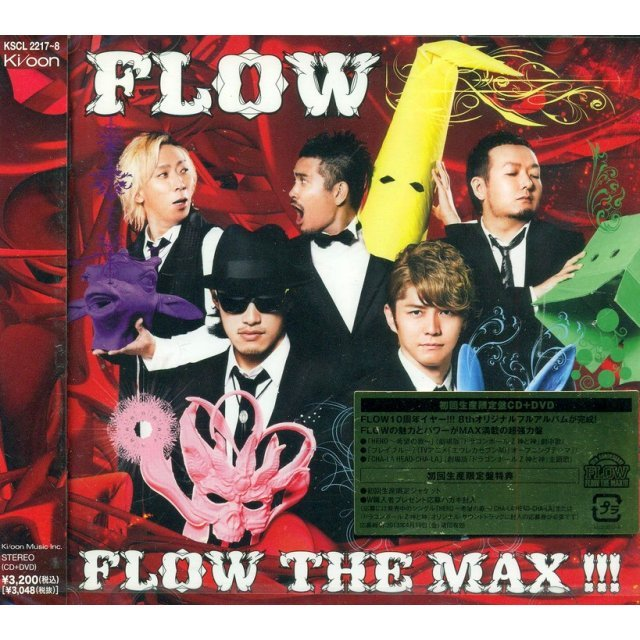 Max [CD+DVD Limited Edition]